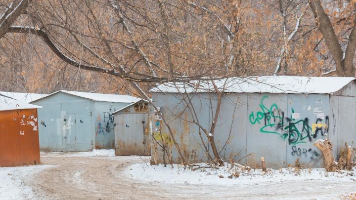 Власти Самары узаконили гаражи на проспекте Кирова