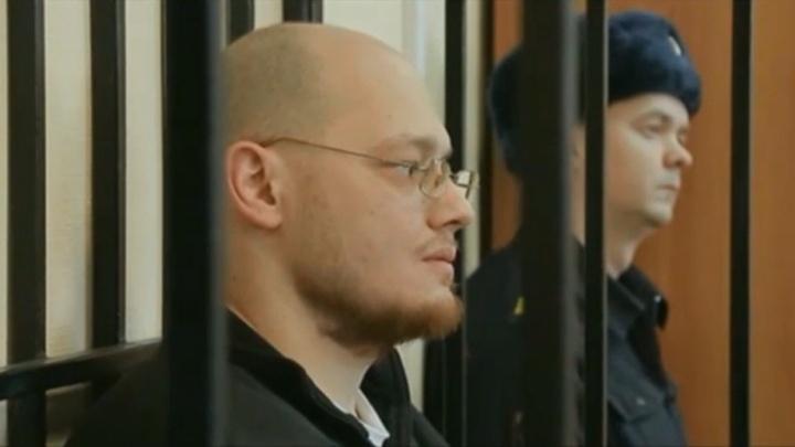 Экс-следователь из Челябинска, получивший срок за фабрикацию дела, отсудил у России крупную сумму