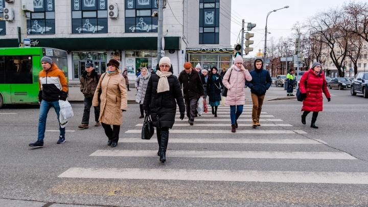 За 1 миллион 850 тысяч в Перми проведут соцопрос о том, довольны ли люди жизнью в городе