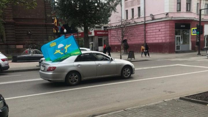 «Зачем в два ночи?!»: горожан разбудил сигналящий кортеж из автомобилей с флагами ВДВ