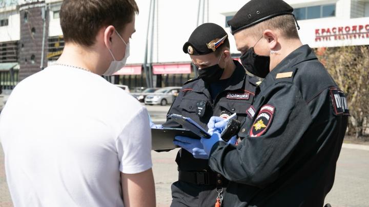 Командированного в Челябинск сибиряка отдали под суд за нарушение режима самоизоляции