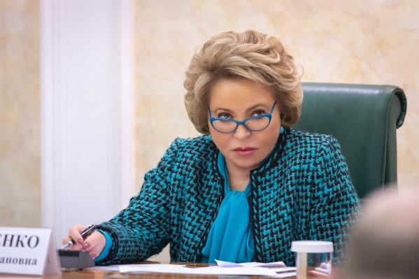 Валентина Матвиенко считает, что объединение может быть полезно и другим регионам России