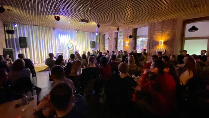 Минкульт нашел нарушения при проведении концерта Михаила Шаца в Челябинске
