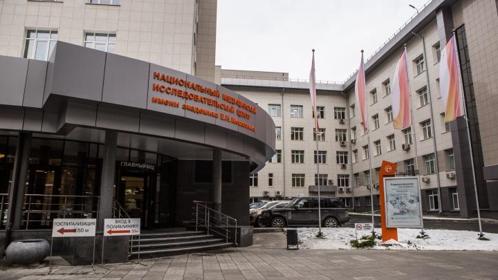 ФАС назначила 200 млн рублей штрафов по картелям вокруг клиники Мешалкина
