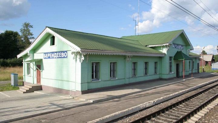 Из Переславля до Москвы теперь можно будет добраться поездом. Правда, есть нюанс