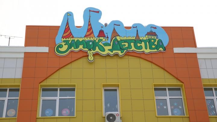«Будет проведено детальное обследование»: застройщик — об обрушении потолка в новом детсаду в Кемерово