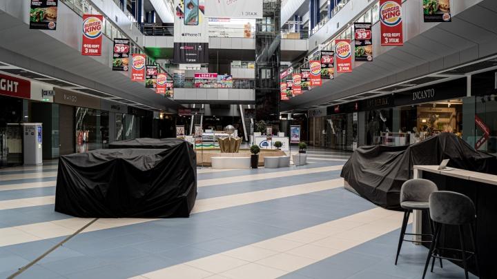 Смотрим, как торговые комплексы Челябинска впали в летаргический сон