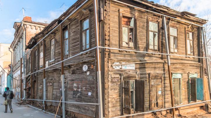 Из центра на окраину: где в Самаре купили квартиры для переселенцев из аварийного жилья