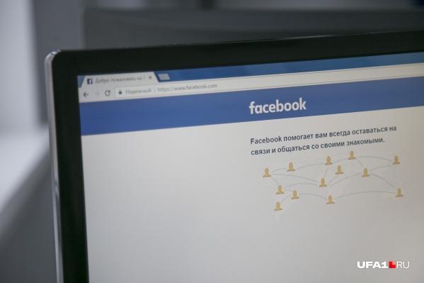 Новый флешмоб буквально взорвал социальные сети