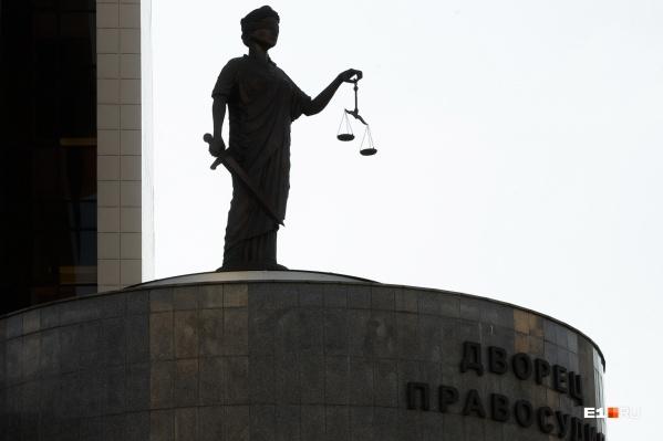 Областной суд отменил решение суда первой инстанции, увеличив компенсацию с 70 тысяч до 2 миллионов 100 тысяч