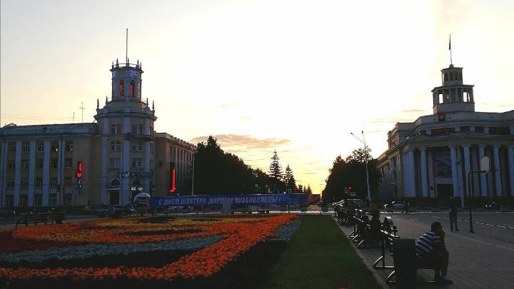 Центр Кемерово перекроют из-за репетиций парада Победы