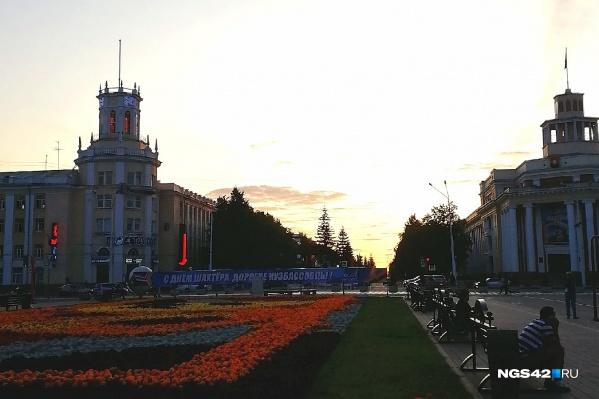 Репетиции торжественного шествия в Кемерово пройдут 18, 19 и 22 июня