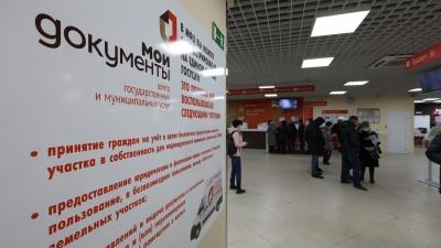 Проверили три самых быстрых способа попасть в МФЦ в Сургуте