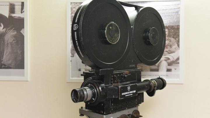 Нужны гроза офиса и подкаблучник: в Екатеринбурге ищут актеров для съемок в сериале