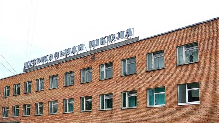 Директора музыкальной школы в Сарове обвиняют в том, что она «кинула» учителей на миллион рублей