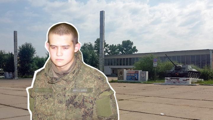 Рамиль Шамсутдинов признал вину в расстреле сослуживцев в части под Читой