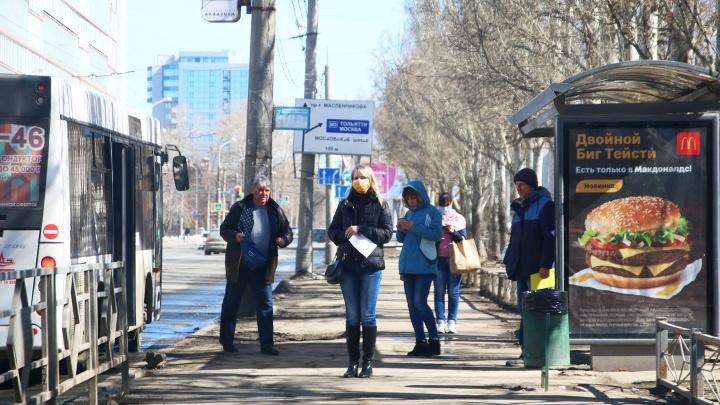 В Самаре будут высаживать пассажиров без масок из общественного транспорта