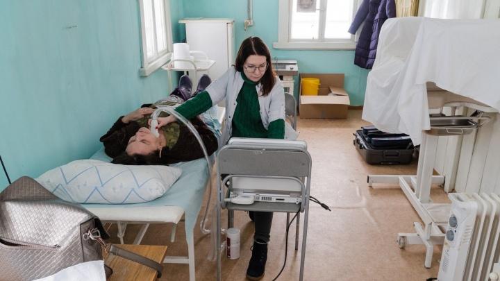В Пермском крае медиков будут привлекать к выездной и вахтовой работе. Об этом заявила глава Минздрава