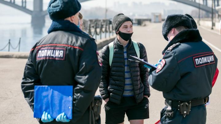Чем объяснили красноярцы прогулки по набережной: репортаж с рейда полиции