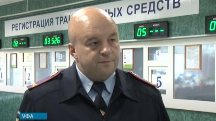 В ФСБ прокомментировали возбуждение уголовного дела на сотрудника ГИБДД Башкирии
