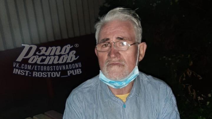 В Ростове нашли «мужчину из прошлого», которого упустили в БСМП