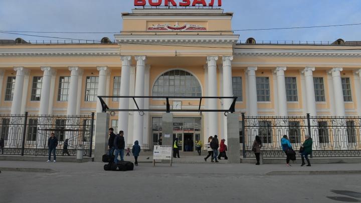 На железнодорожном вокзале Екатеринбурга закрыли мини-гостиницу