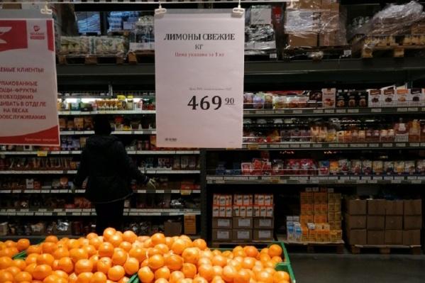 В магазинах продаются остатки поставок из Турции