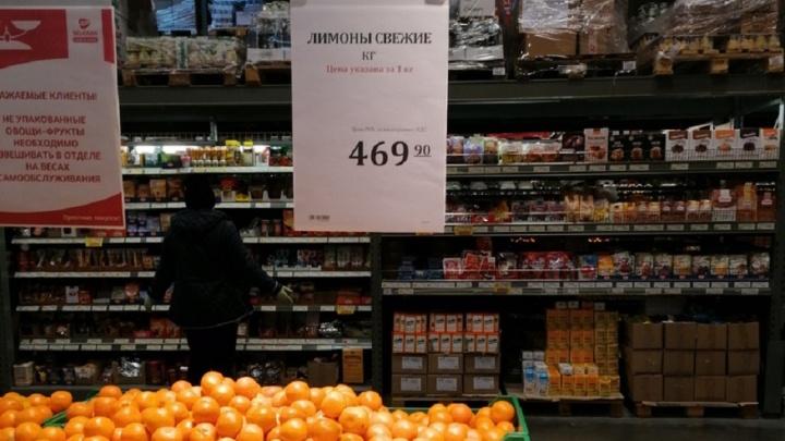 «В закупке — лимоны по 309 рублей, а имбирь — по 2500»: в Волгограде объяснили рекордные цены