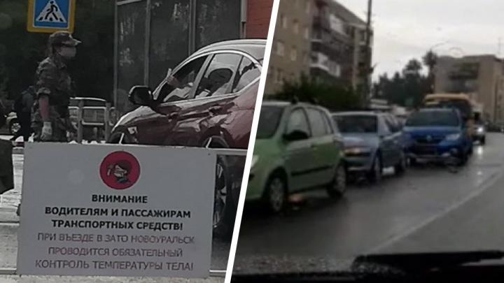 На въезде в закрытый город — огромная пробка: в Новоуральске начали мерить температуру на проходной