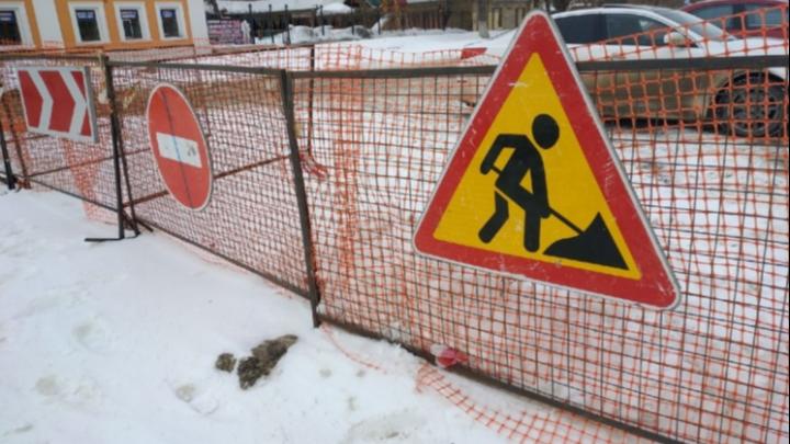 В Кургане на улице Куйбышева будут ремонтировать сети