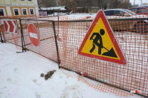 На улице Куйбышева в Кургане в очередной раз будут ремонтировать сети