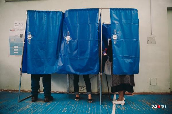 Если ничего не произойдет, то голосование по выборам депутатов в тюменских городах и селах пройдет 13 сентября