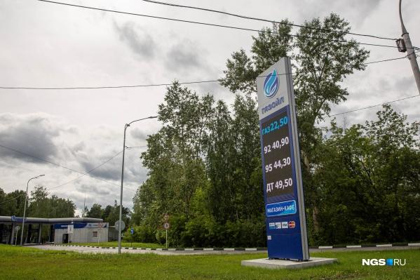 Сейчас цена на газ доходит до 22,5 рубля