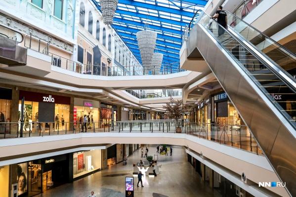 """За несоблюдение новых правил указа о повышенной готовности торговые центры могут получить штраф до <nobr class=""""_"""">300 тысяч</nobr> рублей"""