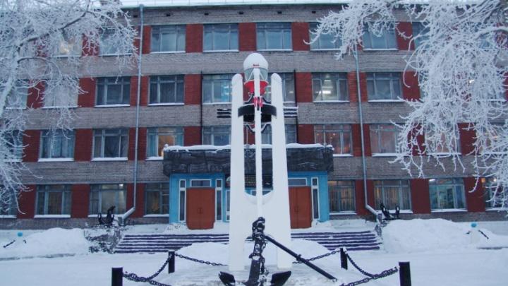 В Архангельский морской рыбопромышленный техникум назначили нового начальника
