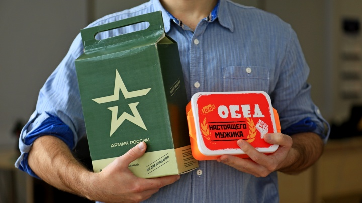 Носки, внимание и смартфоны: красноярские мужчины об идеальных подарках к 23 февраля