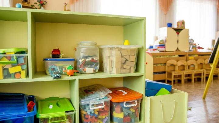 В Ярославской области из-за вируса на карантин закрыли целый детский сад