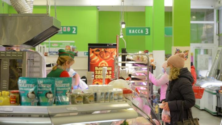 Предпринимателей Архангельской области обязали информировать клиентов о масочном режиме на входе