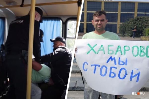 ДенисаГауэрта признали виновным внеповиновении представителю власти