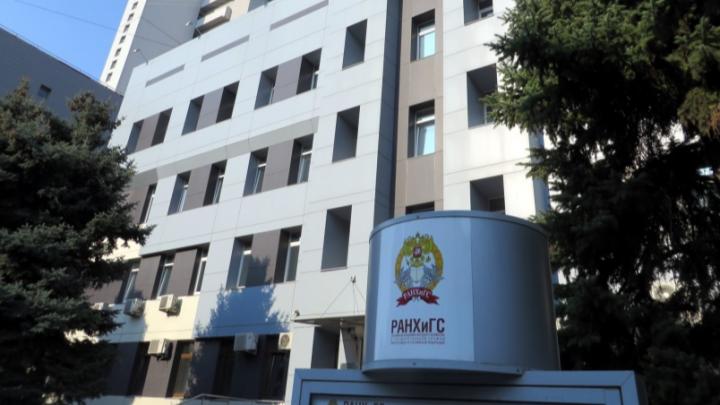 В Волгограде задержали начальника управления президентской РАНХиГС