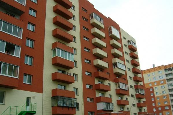 Зауральцы за 5 месяцев этого года взяли более 3 тысяч кредитов на приобретение жилья
