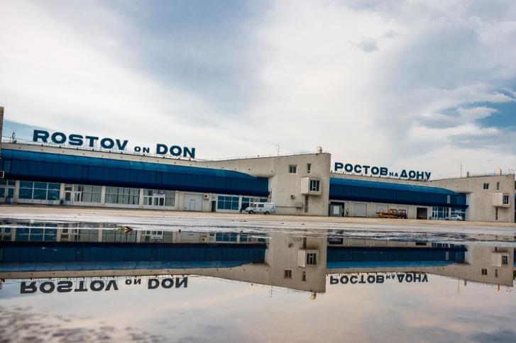 Аэропорт на Шолохова официально закрыли 1 марта 2018 года
