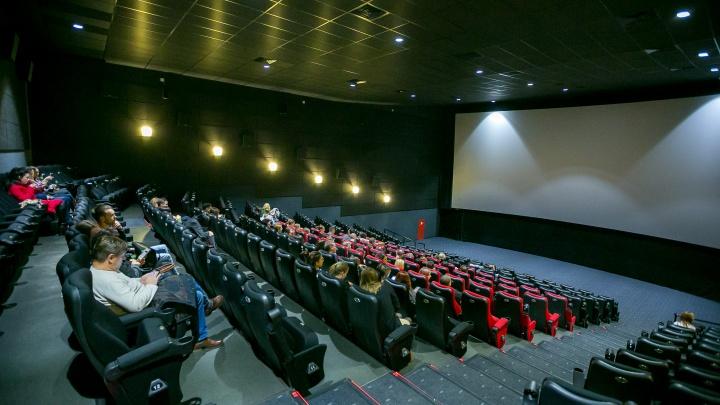 Кинотеатр «Квадро-фильм» прекратил свою работу в Красноярске
