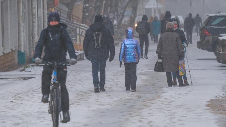 Возможны гололедица и ледяной дождь. МЧС Прикамья предупредило об ухудшении погоды