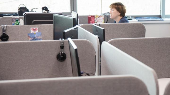 В центре занятости сказали, кто может рассчитывать на максимальное пособие по безработице