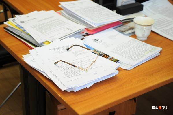 Заявление, которое якобы написала екатеринбурженка, было написано в Краснодаре и заверено краснодарским нотариусом