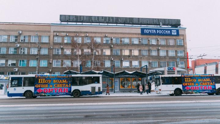 В Омске продлили возможность проезда по карте «МИР» за 20 рублей до конца июня