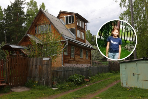 Карина живет в Дивногорске и ушла с дач в 21:00