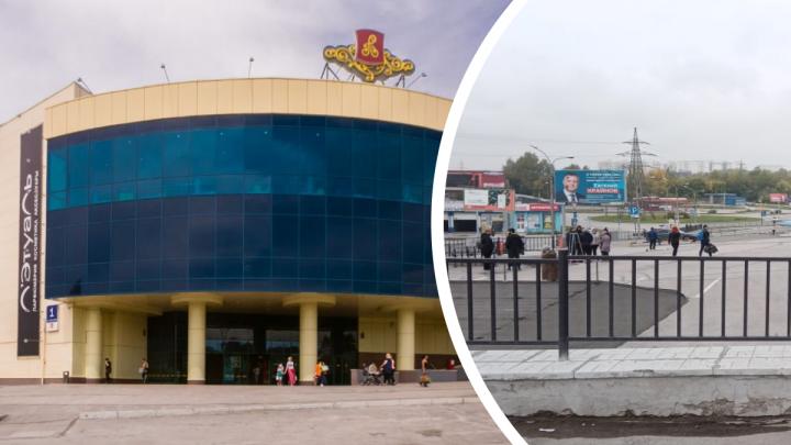 Из ТРК «Голден Парк» тоже вывели людей — онлайн-трансляция об эвакуациях в Новосибирске