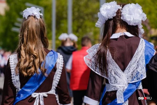 Прогулок в школьной форме не будет: праздник пройдет в соцсетях